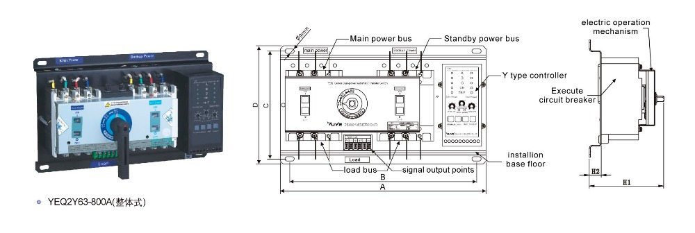 Swell Yeq2Y Series Automatic Transfer Switch Rate Current A 10A 800A Wiring Database Pengheclesi4X4Andersnl